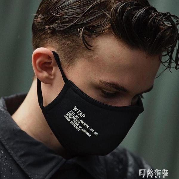口罩 20AW西山徹WTAPS PVI MASK POLY防風防塵口罩 可多次使用全棉面罩 阿薩布魯