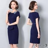 職業洋裝 職業裝女裝套裝氣質時尚套裙制服OL連衣裙工裝工作服 - 雙十二交換禮物