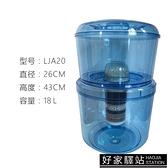 凈水桶飲水機過濾桶家用直飲自來水凈水器飲水機水桶立式台式通用