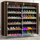 鞋架多層牛津布鞋櫃收納宿舍防塵簡易組裝家用經濟型簡約現代MBS『潮流世家』
