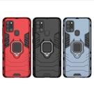 三星A21S 黑豹指環S20鋼鐵俠S20 plus歐美熱銷保護套S20 ultra