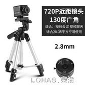 1080P台式筆本電腦高清視頻會議攝像頭直播教學USB廣角變焦攝像頭 NMS 樂活生活館