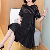 洋裝連身裙~大碼洋裝~棉麻洋裝連身裙~短袖拼接連身裙女~中長款裙子2055.H511衣時尚