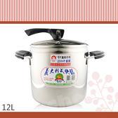 牛88義大利不鏽鋼快鍋壓力鍋12L高速鍋湯鍋-大廚師百貨