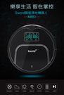 〔3699shop〕Eworld 智能掃地機器人 真空吸塵器 掃地機 遠端控制