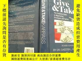 二手書博民逛書店Give罕見and Take the complete guid