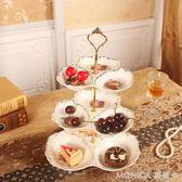 果盤 歐式陶瓷三層水果盤蛋糕架蛋糕盤下午茶點心盤時尚創意生日婚禮物 莫妮卡小屋YXS