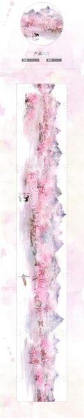 天空島花漫里和紙膠帶整卷古風手帳特殊油墨裝飾水彩桃花手賬貼紙