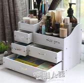 創意大號抽屜式桌面化妝品收納盒收納架桌面收納盒  9號潮人館