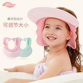 寶寶洗頭神器硅膠嬰兒童防水護耳幼兒小孩洗澡洗頭髮浴帽子可調節 【韓語空間】