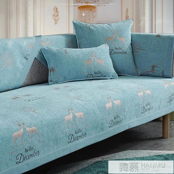 沙發墊四季通用北歐簡約現代時尚布藝防滑靠背巾罩蓋皮沙發套定做  夏季新品
