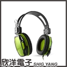 RONEVER 向聯 XG7-專業電競頭戴式耳機麥克風(MOE220) 兩色自由選擇