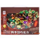 【吉嘉食品】四季和風金饌巧克力(四季巧克力)蛋奶素 1盒600公克[#1]{VQ82-1}