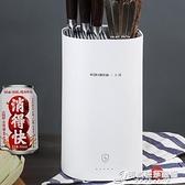 康巴赫旗艦店刀具筷子消毒機家用小型智慧消毒刀架自動烘干消毒盒 時尚芭莎