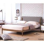 【森可家居】羅德北歐淺胡桃5尺床台(皮面) 8HY91-02 實木雙人床 無印北歐風 MIT台灣製造