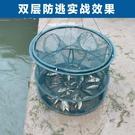 捕魚工具抓魚籠折疊漁網捕魚網龍蝦網 cf...