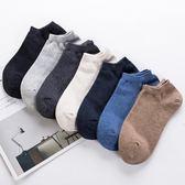 襪子男夏季短襪吸汗純棉防臭男士透氣低幫短筒船襪薄款棉襪10雙 艾尚旗艦店