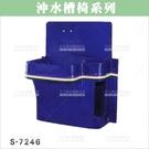 友寶 S-7246 洗頭沖水槽49*105*119[44603]美髮沙龍開業設備