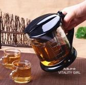 耐高溫玻璃茶具玻璃茶壺大容量泡茶壺TW【元氣少女】