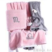浴巾 韓版學生12星座個性網紅浴巾純棉成人男女款情侶可愛全棉柔軟吸水 芭蕾朵朵