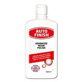 Auto Finish皇家Advanced Resin Polish美容樹脂蠟