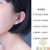簡約小巧百搭防過敏耳飾耳環925純銀耳釘女潮養耳洞耳棒【奇妙商鋪】