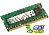 [玉山最低比價網] 金士頓記憶體條3代DDR3 1600 2G筆記型電腦記憶體條相容1333 _yyl