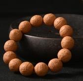 尼泊爾鳳眼菩提子文玩手串佛珠男女款黃皮原籽紅皮藏式精品天然