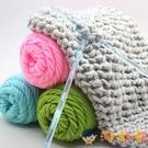2個裝 毛線團粗線球手工diy編織送男友女自織圍巾【淘嘟嘟】