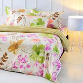 Pure One 靜妍水漾-米-單人精梳棉三件式床包被套組