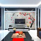 創意亞克力3d立體墻貼紙房間客廳電視背景墻壁家裝飾品貼畫玉蘭樹自黏LXY3942【優品良鋪】