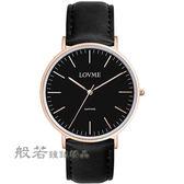 LOVME 簡約風時尚手錶-玫瑰金框x黑錶帶