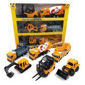 兒童合金車模工程車玩具男孩卡車挖機攪拌推土車小汽車套裝模型   小時光生活館