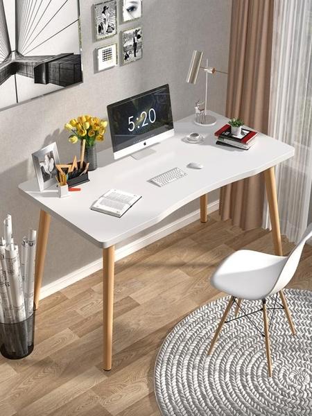 北歐書桌電腦桌家用學生台式桌現代臥室簡約寫字桌簡易辦公小桌子 ATF 夏季狂歡