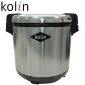 【艾來家電】【分期0利率+免運】Kolin歌林 50人份營業用保溫鍋 KNJ-KY501