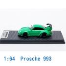 Scale Box 1/64 模型車 Proschi 保時捷 993 SB640006A 翡翠綠