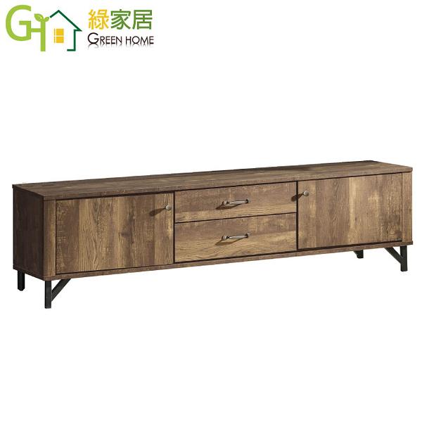 【綠家居】奧拉妮 工業風6尺木紋電視櫃/視聽櫃