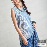 【潘克拉】石洗手刷花紋純棉背心 TM1276 FREE淺藍色