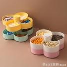 水果盤 水果盤客廳家用雙層旋轉糖果盒花瓣果盤創意現代干果零食盤 開春特惠