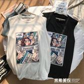 港風夏季韓版潮牌背心男士嘻哈寬鬆個性坎肩上衣學生運動無袖t恤 米希美衣