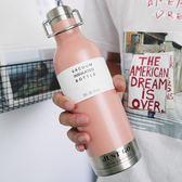 手提保溫運動壺 470ml 1818059『粉色』保溫瓶 保溫杯 不鏽鋼 真空 水瓶 水壺