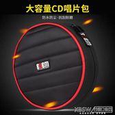BUBM車載CD包裝放家用PS4游戲光盤包藍光碟片包汽車DVD包收納盒『新佰數位屋』