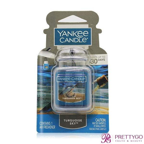 YANKEE CANDLE Car Jar ULT車用/室內 芳香劑吊飾-土耳其天空Turquoise Sky【美麗購】