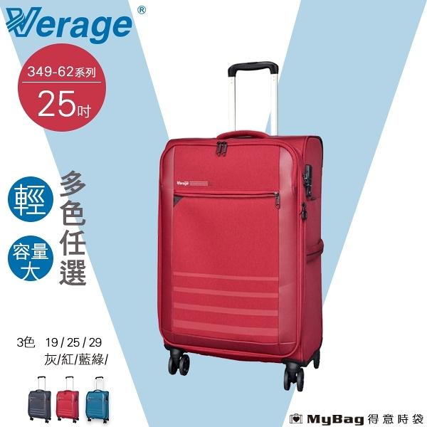 Verage 維麗杰 行李箱 25吋 簡約商務系列 商務 旅行箱 389-6225 得意時袋