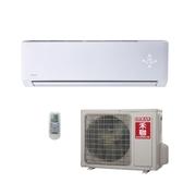 (含標準安裝)禾聯變頻分離式冷氣14坪HI-GA85/HO-GA85