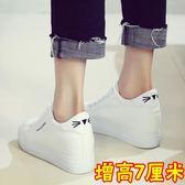 帆布鞋 2019春季新款厚底內增高小白鞋韓版百搭板鞋布鞋