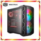 微星 X570 機板 R7-3700X RGB水冷 RTX3070 8GB 強顯 M.2 固態 金牌電源