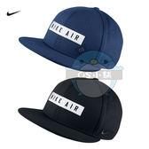 (現貨)NIKE AIR 92 TRUE 棒球帽 803720-010黑色 803720-423藍色 電繡 可調後扣 (平日天天出貨)