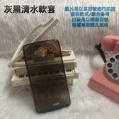 三星 Galaxy A7 (SM-A700YD A700YD)《灰黑色/透明軟殼軟套》透明殼清水套手機殼手機套矽膠保護殼
