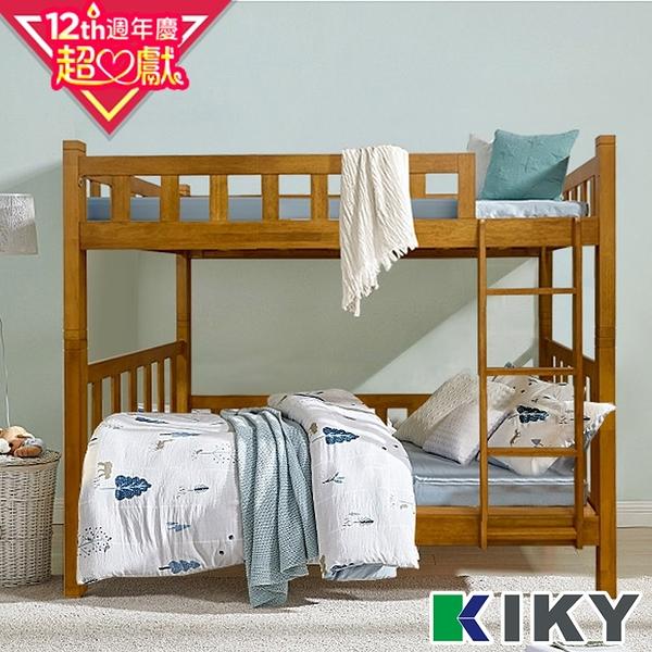 【床架】耐重100公斤│ 穩固升級雙層床 免費組裝/單人加大床架【柯博文】上下舖 上下床 -KIKY